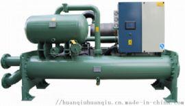 半封闭螺杆冷冻机供应商-螺杆式冷水机组-厂家直供
