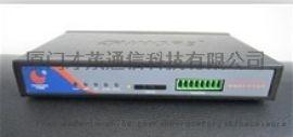 才茂基于无线网络电动汽车充电桩/站智能联网方案