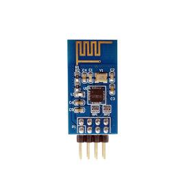 2.4G无线模块J0B-21-P08 蓝牙广播功能