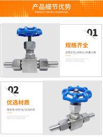 304/316不锈钢高压焊接针型阀 外螺纹针型阀