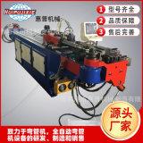 供應三維數控彎管機 DW65全自動彎管機
