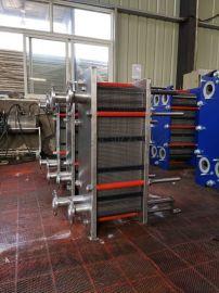 脱色油全焊接脱嗅油用换热器板式换热器厂家直售