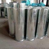 除塵器專用風管加工排塵管道