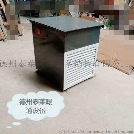 防爆电热暖风机BDKN-20