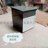 防爆電熱暖風機BDKN-20