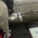 ZY-09型電火花堆焊修復機_堆焊修復機廠家直銷