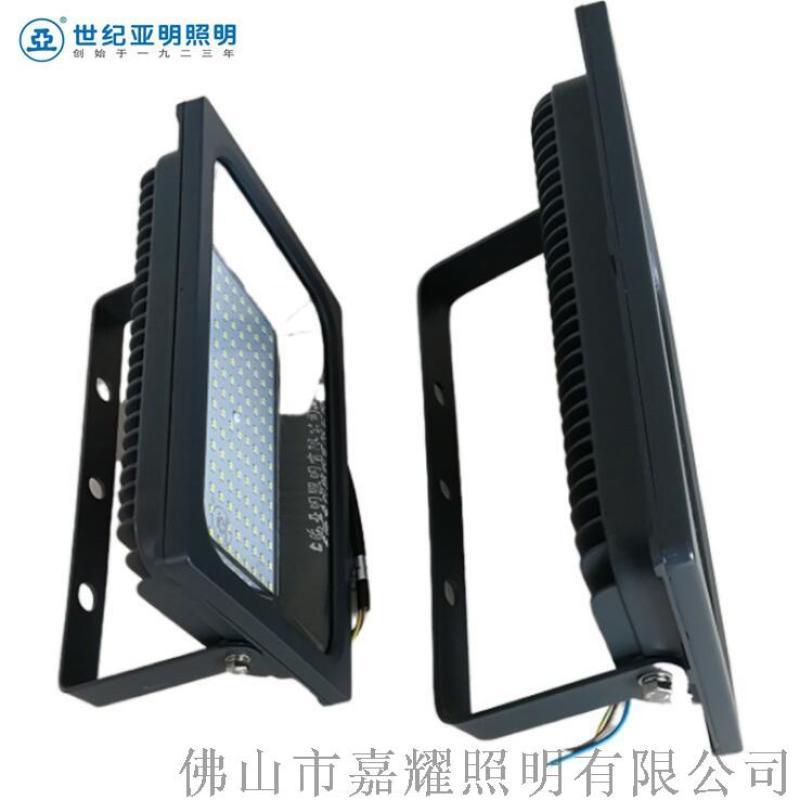上海亚明FG10B 200WLED泛光灯
