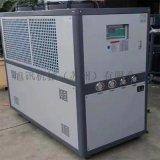 青島 風冷式冷水機XX-60AG 規格齊全 廠家直銷