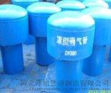 滄州廠家直銷罩型通氣管