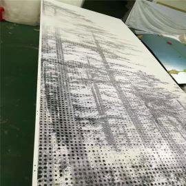 吊顶弧形穿孔铝板特色 艺术圆孔铝板画像效果