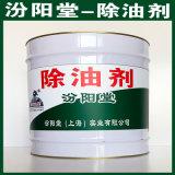 除油剂、良好的防水性、除油剂材料、工期短