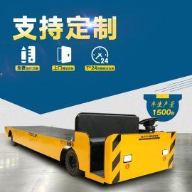 座驾式平板车蓄电池无轨车 方向盘电动平板车定制