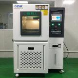 愛佩科技 AP-KS 快速溫度實驗箱