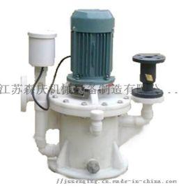 **塑料自吸泵专业生产