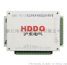 沪东ZBD-3TC低压馈电开关智能综合保护器