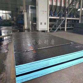 堆焊耐磨衬板 双金属耐磨复合板5+4