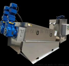 叠螺污泥脱水机污水处理一体化WJDL-302
