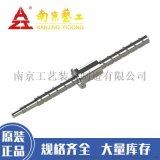 南京工艺丝杆FFZ1204TR-3-P5内循环浮动式螺纹滚珠丝杠