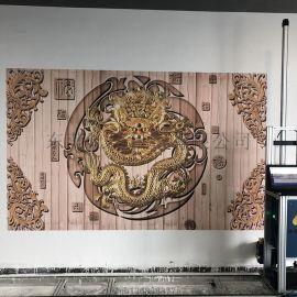 智能新款3d墙面喷绘机客厅背景墙打印机装饰喷画机