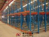 恆力達供應重力式貨架直銷銷售定制