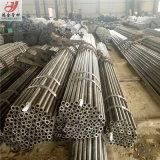 机械配件厂用精密管 细厚壁管 光亮管加工