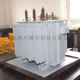 **真变电站变压器模型定制展览展会模型定制