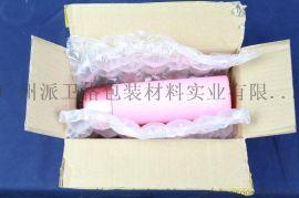 厂家直供葫芦袋40*28.6cm虚线卷膜填充袋