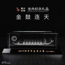 龙舟比赛纪念品 龙舟模型纪念品定制 龙舟比赛奖品