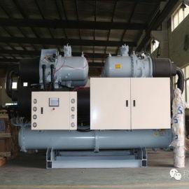 工业冷水机_螺杆式冷水机组_小型冷水机