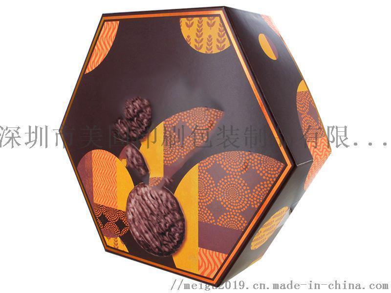 专业定制六边形食品包装纸盒创意六边形礼品盒手工盒