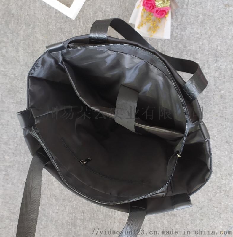 幾何揹  光電腦包男女通用菱格雙肩包多戶外旅行包