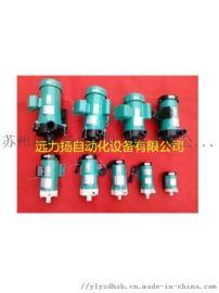 原装进口MX-F250RV5-2易威奇磁力泵