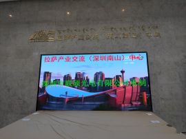 萬科售樓部LED顯示屏,沙盤高清P2.5電子顯示屏