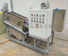潍坊叠螺式污泥脱水机生产厂家