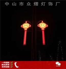 厂家直销led中国结路灯 led中国结道路景观灯 中国结路灯大量批发
