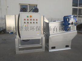 平板式固液分离机厂家直销污水处理