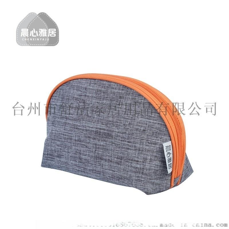 旅行家居收纳便携式时尚洗漱包
