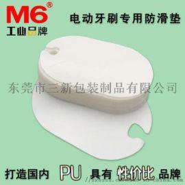 pu软胶防滑垫 M6品牌 厂家直销可定制