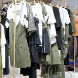 【太平鸟】品牌折扣女装进货货源 台湾秀直播货源