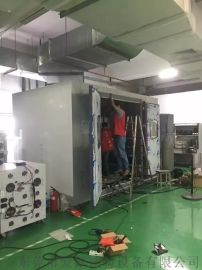 步入式高低温环境试验室 步入式恒温恒湿库