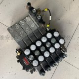 DCV100-5-DC24V液控多路换向阀