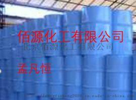 水性涂料消泡剂AF4701