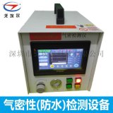 智能手表防水测试机IPX6