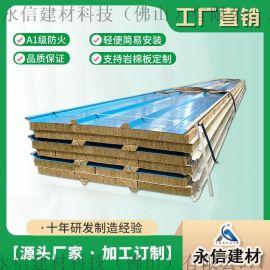彩钢夹芯板广东彩钢板岩棉夹芯板