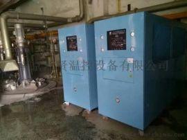 反应釜油加热器_反应釜油加热器价格_反应釜油加热器厂家