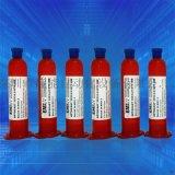 EMI3553胶水,UV密封胶胶水,光纤通信胶水