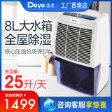 德业DYD-G25A3新品除湿机 家用卧室抽湿器