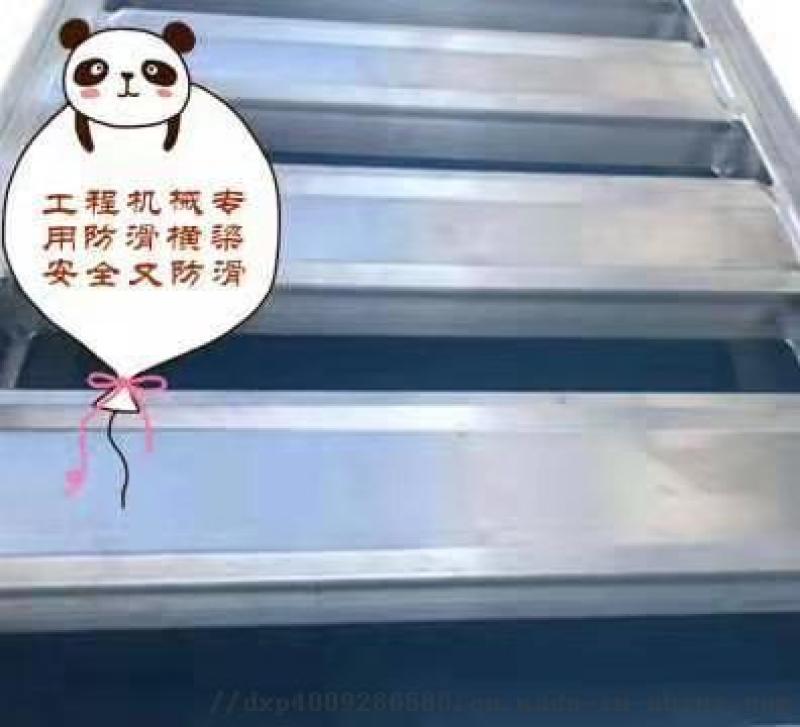 大象牌铝梯  爬梯  跳板