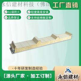 防火夹芯板厂家直销岩棉彩钢板隔热墙身板