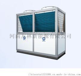 空气能纽恩泰节能热水器空气能热水宾馆酒店热水器